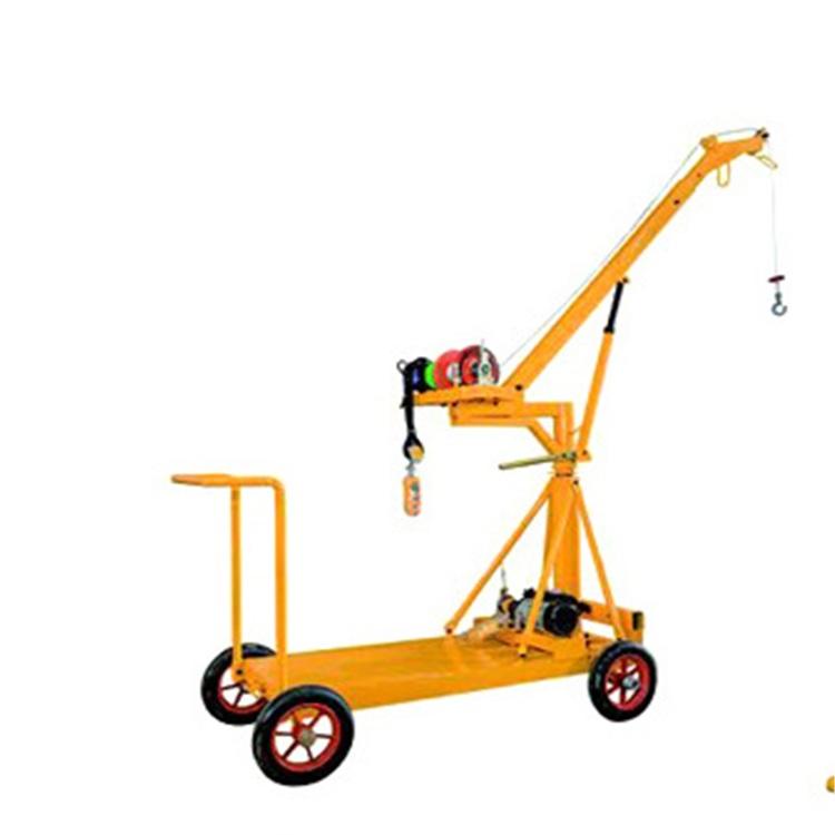 多功能自动行走小型吊机
